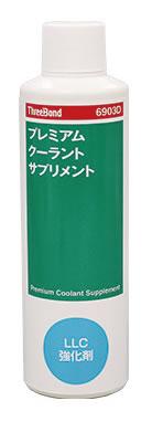 オイル・添加剤, クーラント HONDA ACCESS 08Z47-PC1000H