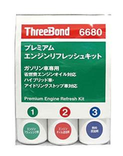 オイル・添加剤, オイル添加剤 HONDA ACCESS 08Z47-PC1000D
