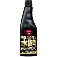 KURE(クレ)フュエルシステム 水抜き剤 ガソリン車専用 180ml (2022)