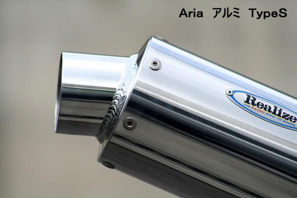 【CB400SF/Ver.R/S/H.V/SPECII/III.スーパーボルドール】Realize(リアライズ)Aria(アリア)ステンレス スラッシュエンド 502-SO-003-02画像