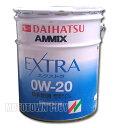 ダイハツ純正 AMMIX アミックス エクストラ 0W-20 20Lペール缶08701-k9030