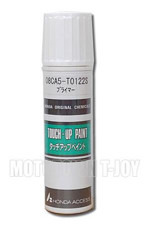 メンテナンス用品, ペイント 4 Honda Access08CA5-T0122S