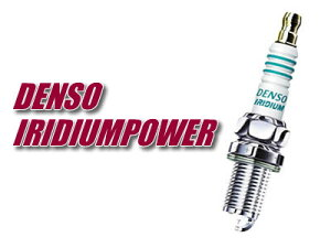 DENSOイリジウムパワープラグ【正規品】 IUH24、IUH27 【RCP1209mara】
