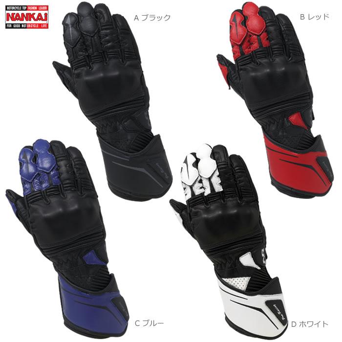 バイクウェア・プロテクター, グローブ NANKAI() PRG-05
