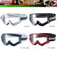 【眼鏡可モデル】SWANS (山本光学)スワンズゴーグル 各色 MX-797II