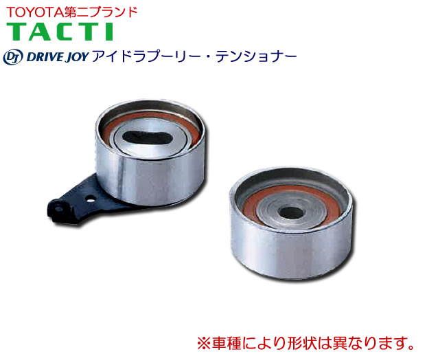 エンジン, その他  DJ (DRIVE JOY) V9153-H009