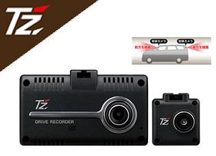 【日本製/3年保証】TZ 2カメラドライブレコーダー TZ-D205W (V9TZDR200) (トヨタのオリジナルブランド)