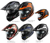 【WINS X-ROAD FREE RIDE (エックスロード フリーライド)】 インナーバイザー付きデュアルパーパスヘルメット