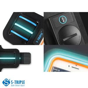 【あす楽対応】夜ラン朝ランジョギング、サイクリングなどの安全対策用スポーツアームベルト(5.5インチスマートフォン用)『S-TRIPLENEWARMBAND』カラー3色から選択【送料込み】