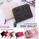 二つ折り財布 ミニウォレット おしゃれ 財布 レディース 小銭 コインケース カードケース メンズ 使いやすい かわいい ミニバッグ コンパクト 定期入れ