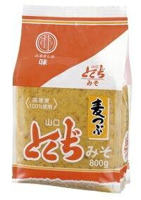 山口とくぢ味噌麦つぶみそ800g【とくじみそ】