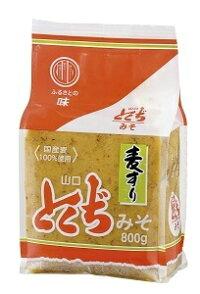 山口とくぢ味噌麦すりみそ800g【とくじ味噌】