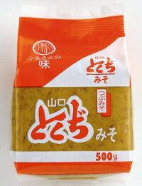 麦つぶ味噌500g