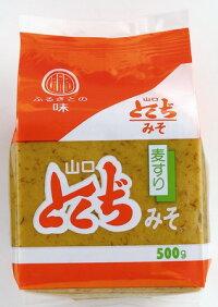 麦すり味噌500g