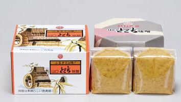 山口とくぢ味噌■麦つぶみそ樽箱入り2kg【徳地味噌】