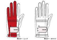 キャスコのグローブカラーオーダー特注片手用グローブ2枚セット左手用右手用上質厳選天然皮革17cm~22cm対応ホワイト画像
