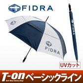 フィドラ/フィドラ/傘 アンブレラ パラソル 晴雨兼用 UVカット 軽量 風抜き機能 バイカラー配色 ロゴプリント/FIDRA【レディース】【メンズ】フィドラ