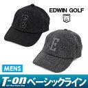 Edc1644wa-top