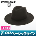 Edh1645lw-top