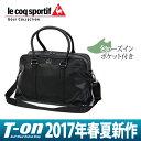 Qq2190-top