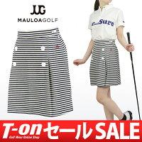 マウロアゴルフのスカート画像