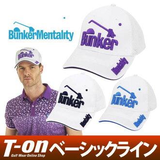 倉心理安全日本常規產品、 沙坑裡面心理茶日本 AE、 帽帽固體徽標刺繡透氣新鮮設計 /BunkerMentality 沙坑裡面心理茶日本常規產品