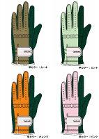 キャスコのグローブカラーオーダー特注片手用グローブ2枚セット左手用右手用上質厳選天然皮革17cm~22cm対応ダークグリーン画像