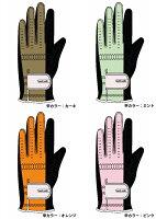 キャスコのグローブカラーオーダー特注両手用グローブ2双組上質厳選天然皮革17cm~22cm対応ブラック画像