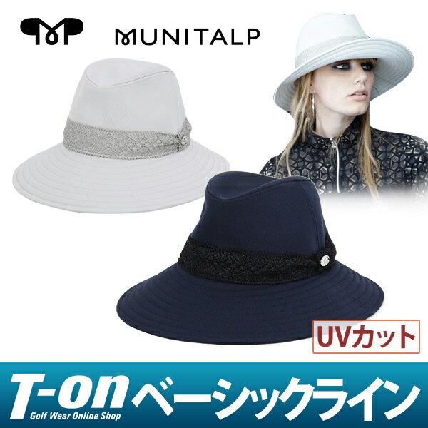 https://item.rakuten.co.jp/t-on/ton-006-5686072/