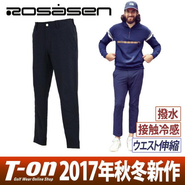 https://item.rakuten.co.jp/t-on/ton-044-7681372/