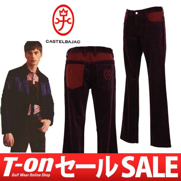 https://item.rakuten.co.jp/t-on/ton-21450-13772/