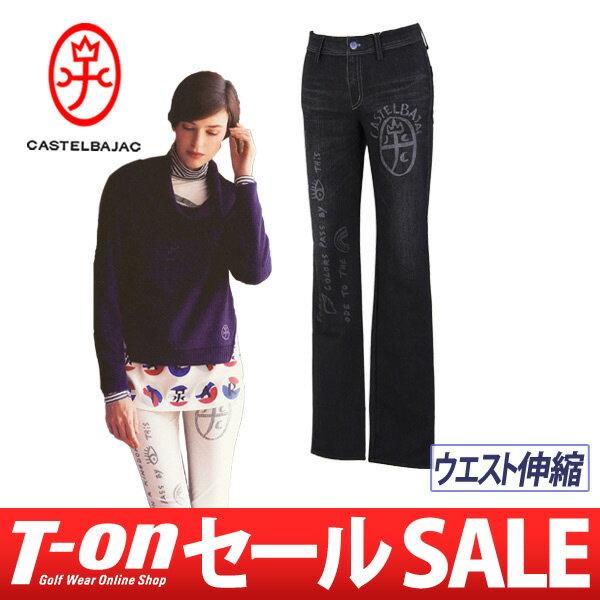 https://item.rakuten.co.jp/t-on/ton-22450-20872/