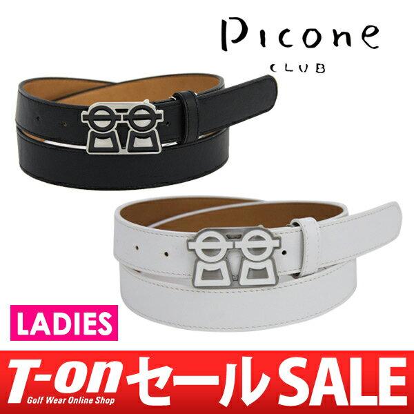 https://item.rakuten.co.jp/t-on/ton-c71091372/