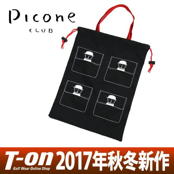 https://item.rakuten.co.jp/t-on/ton-c71092072/