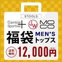 福袋 ゴルフウェア モコ MOCO スツールズ STOOLS メンズ ジェイダブルオー JWO カミ...