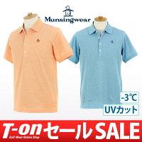 マンシングウェアの半袖ポロシャツ画像