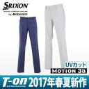 Srm5027s-top