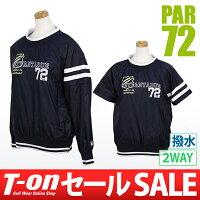パー72日本正規品のブルゾン画像