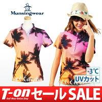 マンシングウェアのポロシャツ画像