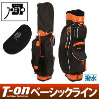 ジョジョゴルフ日本正規品のキャディバッグ画像