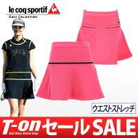 ルコックスポルティフゴルフのスカート画像