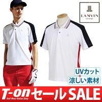 ランバンスポール日本正規品のポロシャツ画像