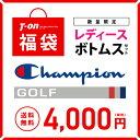 チャンピオン チャンピオン ゴルフ Champion 日本正...