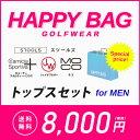 総額3万2千円封入! 75%OFF! トップス2点封入 福袋...