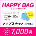 総額2万9千円封入 75%OFF ゴルフウェア福袋 トップス...