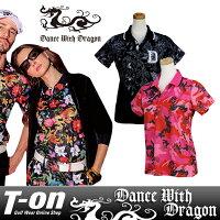 ダンスウィズドラゴンのポロシャツ画像