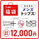 Happy Bag 福袋 ゴルフウェア モコ MOCO スツールズ STOOLS メンズ ジェイダブ...