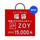 【即納】2020年新春福袋 総額5万円以上封入 70%OFF...