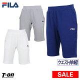 フィラ フィラゴルフ FILA GOLF メンズ パンツ ショートパンツ スウェットパンツ M〜3L ハーフパンツ 綿100%素材 ロゴ刺繍 2019 春夏 新作 ゴルフウェア