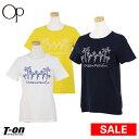 【30%OFF SALE】オーシャンパシフィック Ocean Pacific OP日本正規品 レディース Tシャツ 半袖クルーネックTシャツ ストレッチ フラミンゴ パームツリー 刺繍デザイン 2019 春夏 ゴルフウェア